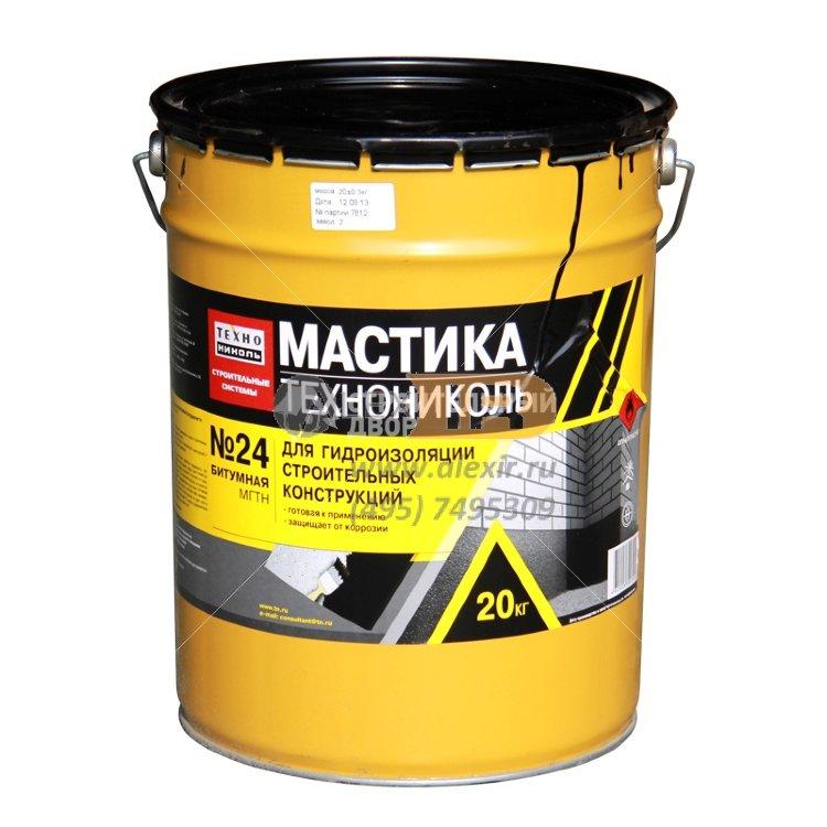 Мастика битумная мгтн цена грунтовка акриловая бетоноконтакт цена