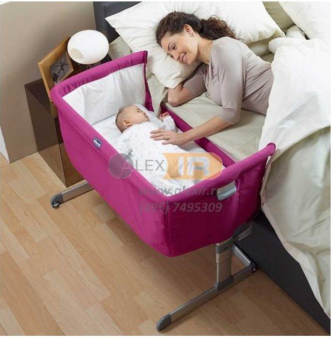 Кроватка Chicco Next2Me Circles Fuchsia