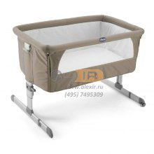 Кроватка Chicco Next2Me Circles Dove Grey