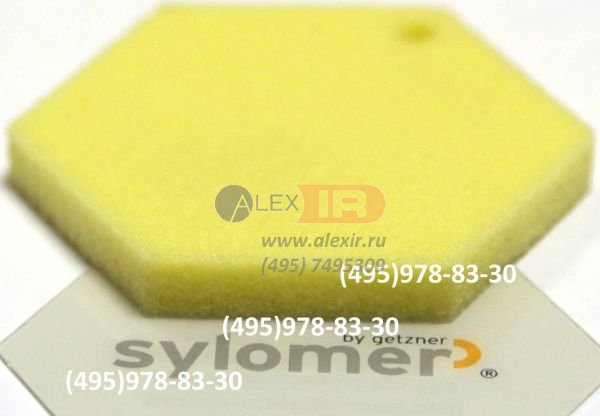 sylomer-yellow1ux.jpg